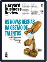 Harvard Business Review Brasil (Digital) Subscription April 1st, 2018 Issue