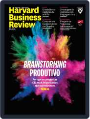 Harvard Business Review Brasil (Digital) Subscription March 1st, 2018 Issue