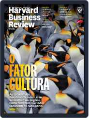 Harvard Business Review Brasil (Digital) Subscription February 1st, 2018 Issue