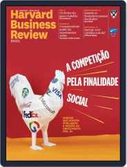 Harvard Business Review Brasil (Digital) Subscription January 1st, 2018 Issue