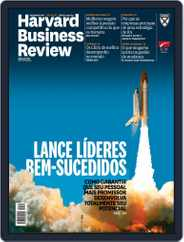 Harvard Business Review Brasil (Digital) Subscription December 1st, 2017 Issue