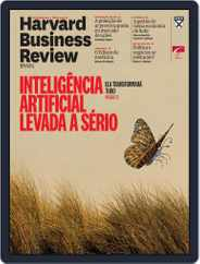 Harvard Business Review Brasil (Digital) Subscription November 1st, 2017 Issue