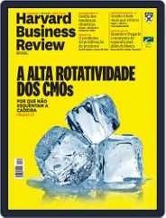 Harvard Business Review Brasil (Digital) Subscription October 1st, 2017 Issue