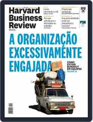 Harvard Business Review Brasil (Digital) Subscription September 1st, 2017 Issue