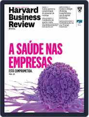 Harvard Business Review Brasil (Digital) Subscription August 1st, 2017 Issue