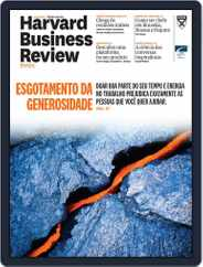 Harvard Business Review Brasil (Digital) Subscription July 1st, 2017 Issue