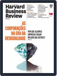 Harvard Business Review Brasil (Digital) Subscription June 1st, 2017 Issue