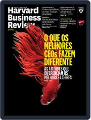 Harvard Business Review Brasil (Digital) Subscription May 1st, 2017 Issue