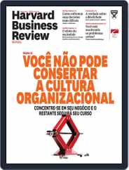 Harvard Business Review Brasil (Digital) Subscription April 1st, 2017 Issue