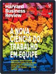 Harvard Business Review Brasil (Digital) Subscription March 1st, 2017 Issue