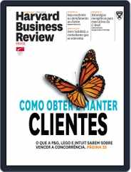 Harvard Business Review Brasil (Digital) Subscription February 1st, 2017 Issue