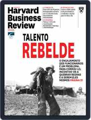 Harvard Business Review Brasil (Digital) Subscription January 1st, 2017 Issue