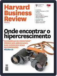 Harvard Business Review Brasil (Digital) Subscription December 1st, 2016 Issue