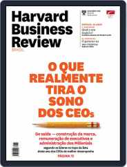 Harvard Business Review Brasil (Digital) Subscription November 1st, 2016 Issue
