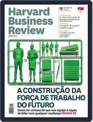 Harvard Business Review Brasil (Digital) Subscription October 10th, 2016 Issue