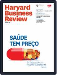 Harvard Business Review Brasil (Digital) Subscription August 22nd, 2016 Issue