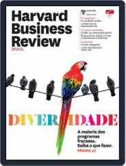 Harvard Business Review Brasil (Digital) Subscription July 11th, 2016 Issue