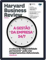 Harvard Business Review Brasil (Digital) Subscription June 1st, 2016 Issue