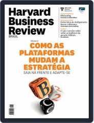 Harvard Business Review Brasil (Digital) Subscription April 1st, 2016 Issue