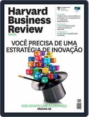 Harvard Business Review Brasil (Digital) Subscription March 21st, 2016 Issue