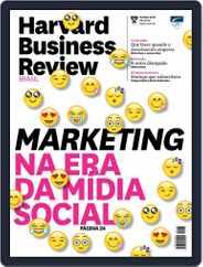 Harvard Business Review Brasil (Digital) Subscription March 1st, 2016 Issue