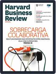 Harvard Business Review Brasil (Digital) Subscription January 1st, 2016 Issue