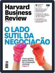 Harvard Business Review Brasil (Digital) Subscription December 1st, 2015 Issue