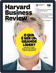 Harvard Business Review Brasil (Digital) Subscription November 1st, 2015 Issue