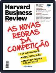 Harvard Business Review Brasil (Digital) Subscription October 1st, 2015 Issue