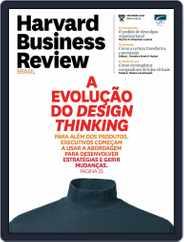 Harvard Business Review Brasil (Digital) Subscription September 1st, 2015 Issue