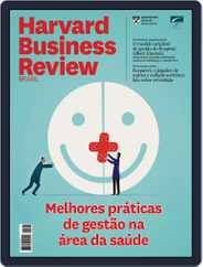 Harvard Business Review Brasil (Digital) Subscription August 1st, 2015 Issue