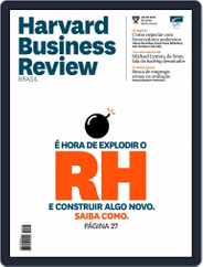 Harvard Business Review Brasil (Digital) Subscription July 6th, 2015 Issue