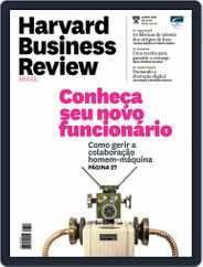 Harvard Business Review Brasil (Digital) Subscription June 1st, 2015 Issue