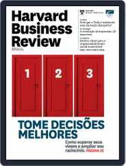 Harvard Business Review Brasil (Digital) Subscription May 7th, 2015 Issue