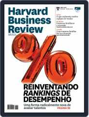 Harvard Business Review Brasil (Digital) Subscription April 4th, 2015 Issue