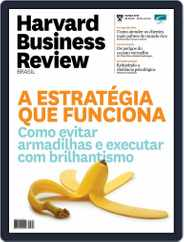 Harvard Business Review Brasil (Digital) Subscription March 6th, 2015 Issue