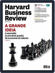 Harvard Business Review Brasil (Digital) Subscription February 26th, 2015 Issue