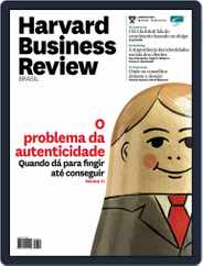 Harvard Business Review Brasil (Digital) Subscription January 12th, 2015 Issue