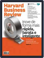 Harvard Business Review Brasil (Digital) Subscription December 16th, 2014 Issue
