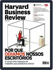 Harvard Business Review Brasil (Digital) Subscription October 13th, 2014 Issue