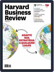 Harvard Business Review Brasil (Digital) Subscription October 2nd, 2014 Issue