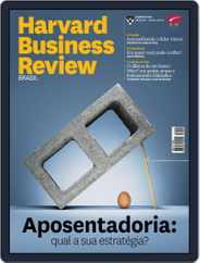 Harvard Business Review Brasil (Digital) Subscription August 5th, 2014 Issue