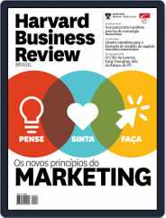 Harvard Business Review Brasil (Digital) Subscription July 14th, 2014 Issue