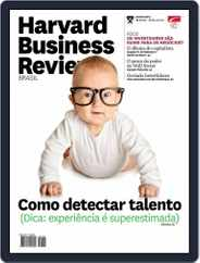 Harvard Business Review Brasil (Digital) Subscription June 13th, 2014 Issue