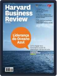 Harvard Business Review Brasil (Digital) Subscription May 13th, 2014 Issue