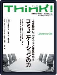 Think! シンク! (Digital) Subscription November 15th, 2013 Issue
