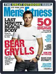 Men's Fitness UK (Digital) Subscription May 21st, 2015 Issue