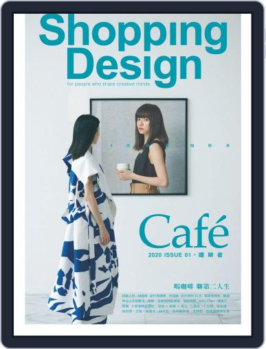 Shopping Design March 10th, 2020 Digital Back Issue Cover