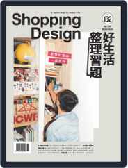Shopping Design (Digital) Subscription November 8th, 2019 Issue