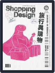 Shopping Design (Digital) Subscription September 5th, 2019 Issue